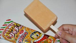 【グルメ動画】アイス『ガリガリ君』ナポリタン味を食べてみた結果(笑)