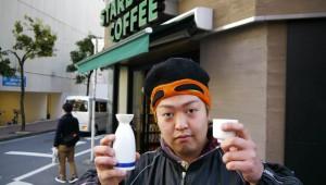 【特集動画】スタバはヤカンやトックリにもコーヒーを注いでくれるのか検証してみた