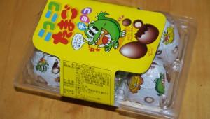 【ジェット★ジェット】美味しいチョコレート『ニコニコたまごチョコ』をレビュー