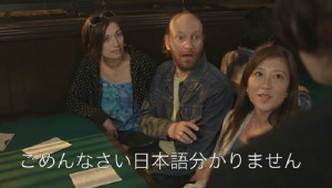 先入観にとらわれすぎた日本人と外国人のやりとり動画が面白い