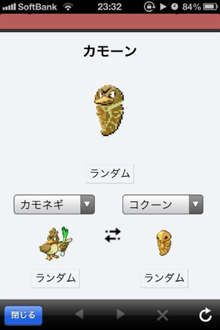 new_417ac849-s