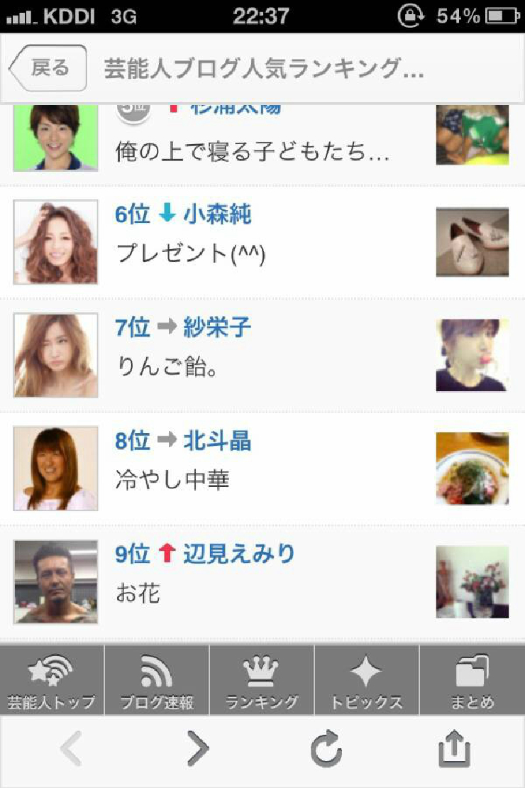 new_写真(1)