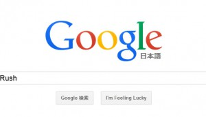 【超すごいGoogleの裏技】「Zerg Rush」を検索すると画面にUFOが現れる! 詳しく解説