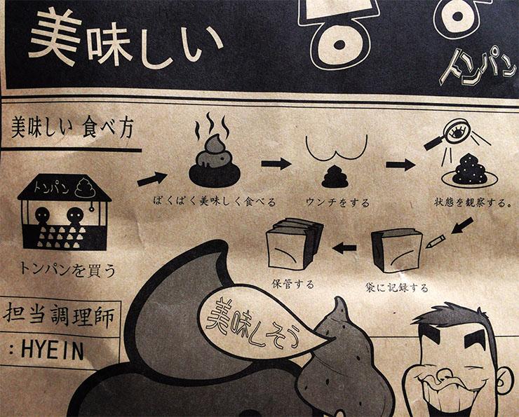 ●日本人だけど、日本のここが嫌い●152ヶ所目 [転載禁止]©2ch.net YouTube動画>28本 ニコニコ動画>1本 ->画像>374枚