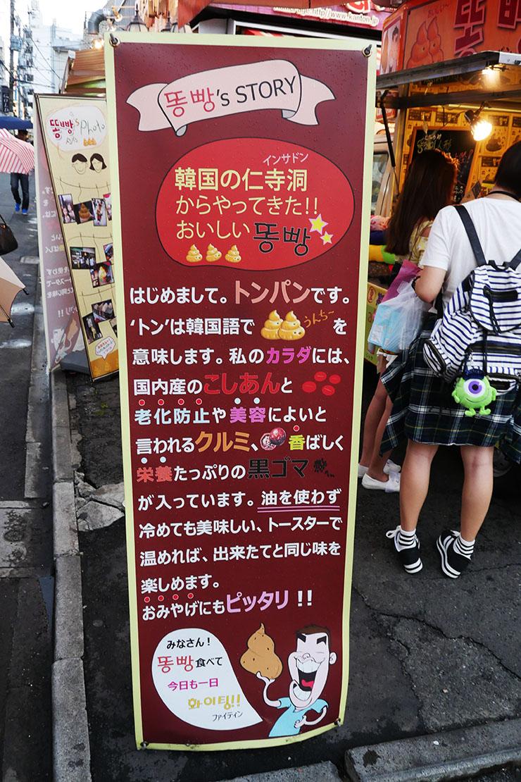 京阪電車を模型で楽しむスレ その15 [転載禁止]©2ch.netYouTube動画>2本 ->画像>137枚