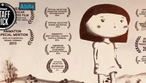 世界が認めた日本ではあまり知られていない日本人のアニメ作品『アビタ』(Abita)