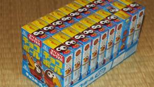 『チョコボール』を1セット(20箱)買えばエンゼルが当たるのか試してみた