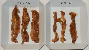 松屋の激レア高級牛丼「プレミアム牛めし」と「普通の牛めし」を徹底比較してみた