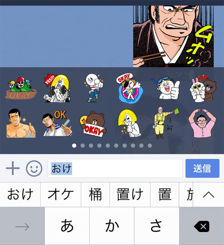 line3