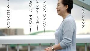【永久保存版】二ート男子が語る! 使えないカーチャン11選