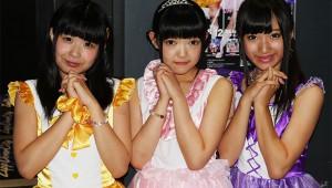 美少女すぎる美少女アイドルグループが東京に来襲! Merci Cocoにファンも撃沈