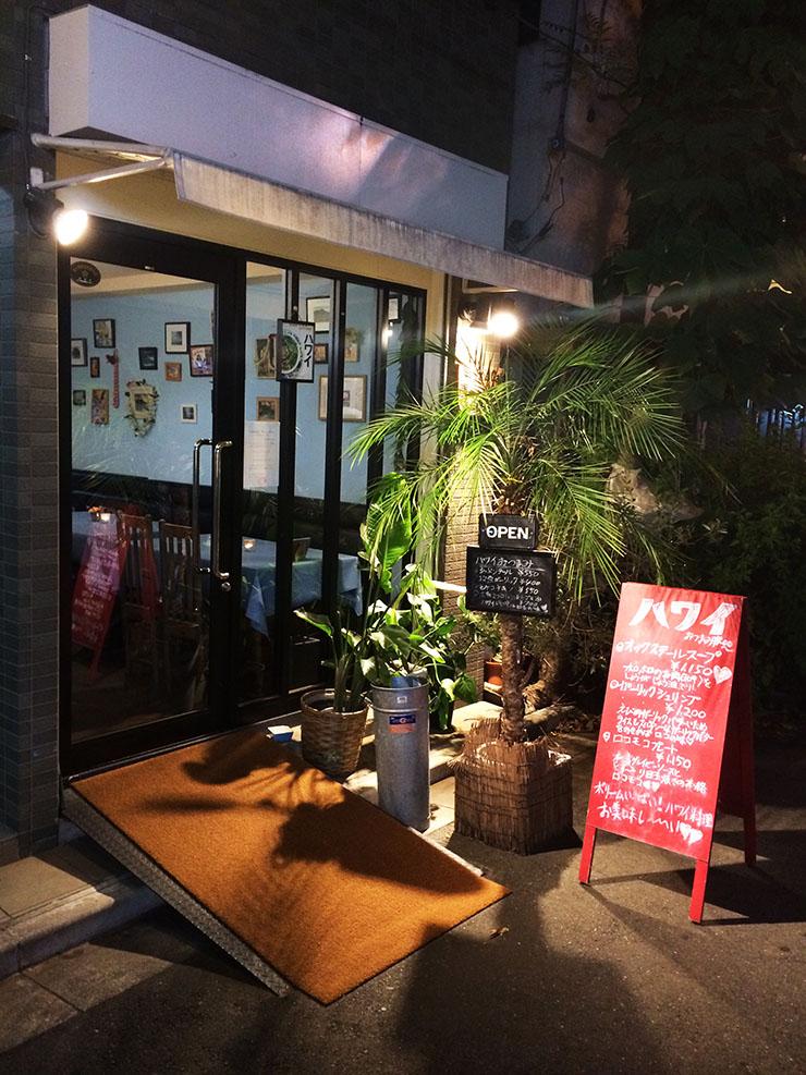 yo-hos-cafe-lanai2