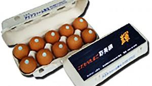 【マジですか】1個670円の卵が凄い! 1パックで4000~5500円もする超高級卵がスゴイ(笑)