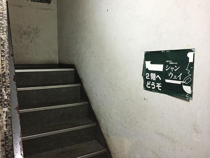mao-edong17