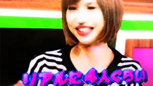 【芸能】美人タレント・水沢アリーが経験人数を「私はリアルに4人くらい」と激白!