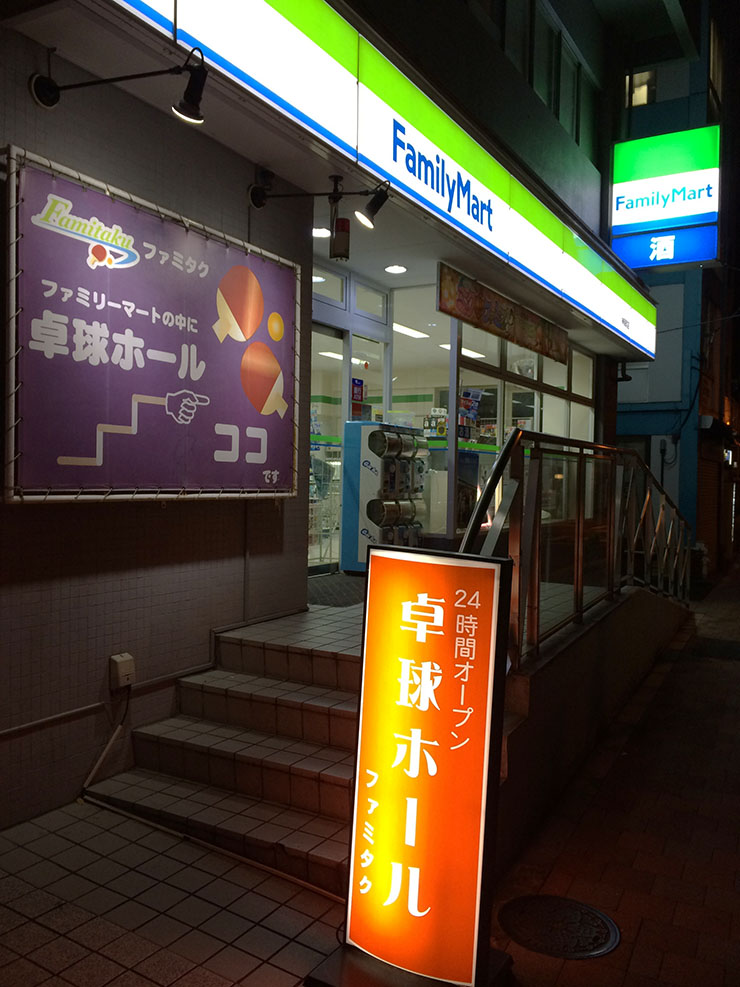 famitaku5