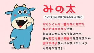 ドラえもんの声優がドラえ○んっぽいキャラで登場するアニメ『ゼウシくん』公式Twitter開始キターーー!