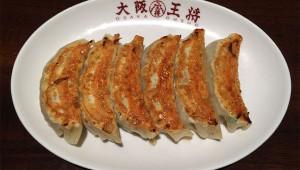 『大阪王将』が創業当時の「白菜入り餃子」を期間限定販売しているが従来より美味いからこのまま続けたほうがいいよ
