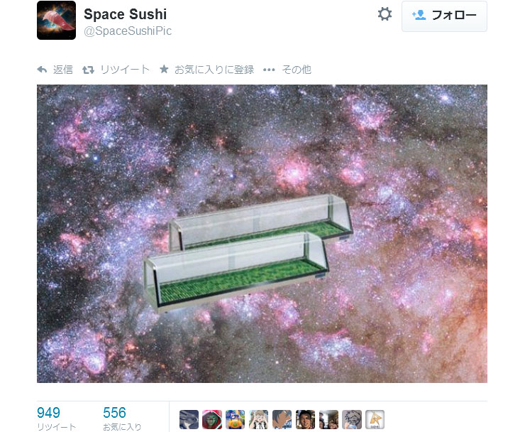 spacesushipic3
