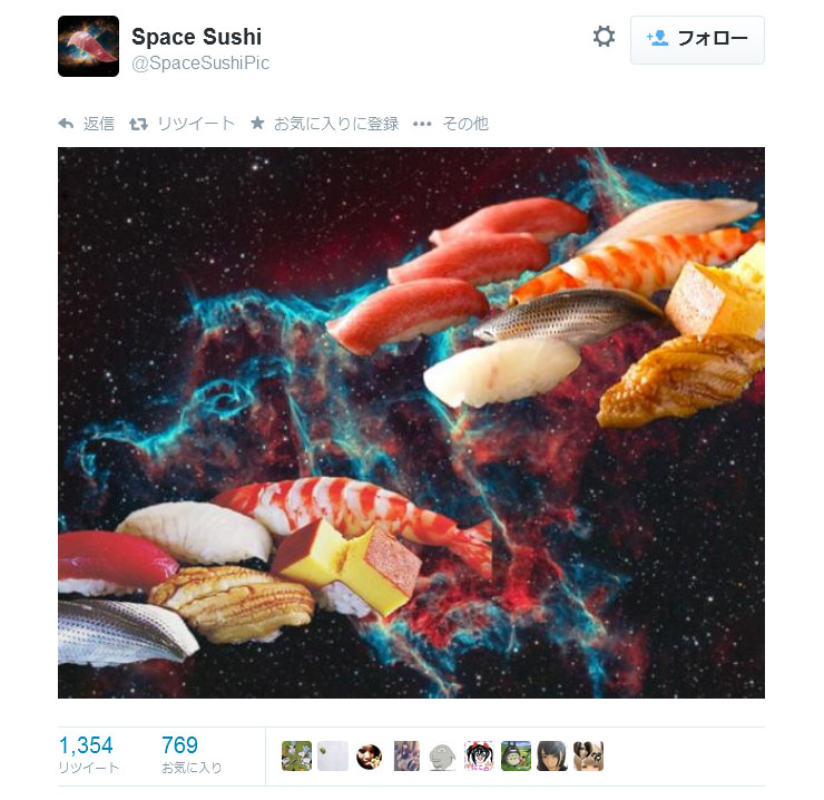 spacesushipic4