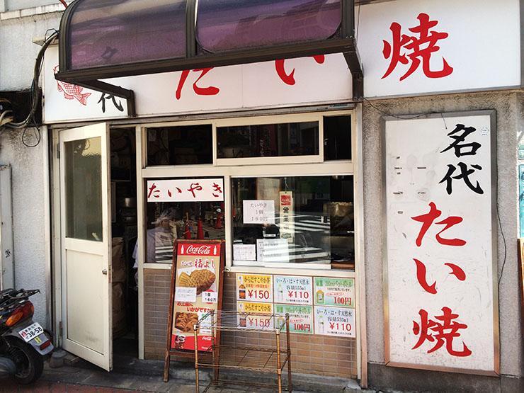 taiyaki10
