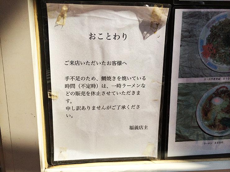 taiyaki11