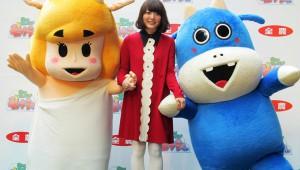 アニメ『おにくだいすき! ゼウシくん』の声優・花澤香菜ちゃんが美人すぎる件