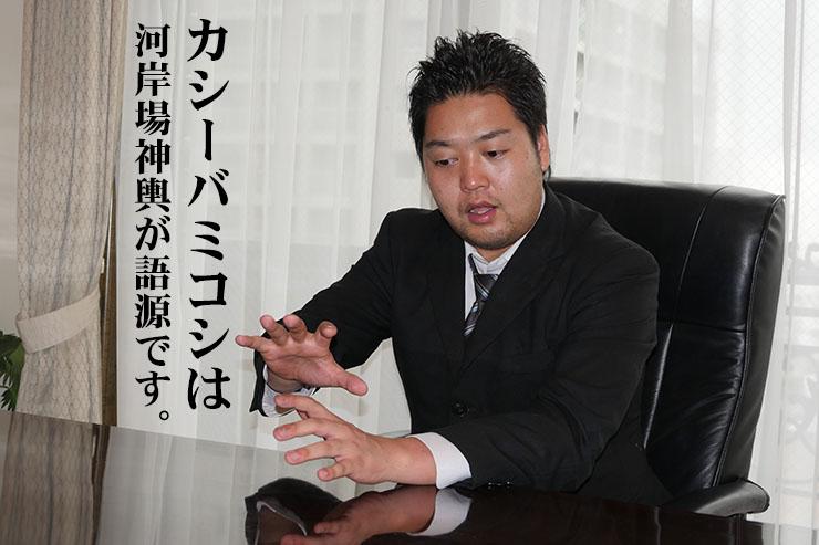 kashiba-mikoshi2