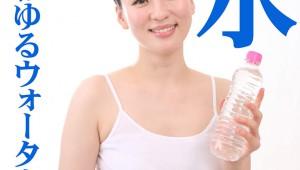 朝イチの水が美容とダイエットに効く5つの理由
