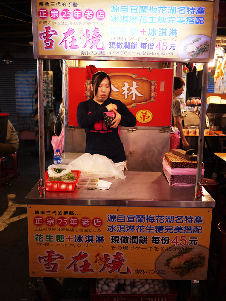 http://buzz-plus.com/wp-content/uploads/2014/11/yatai1.jpg