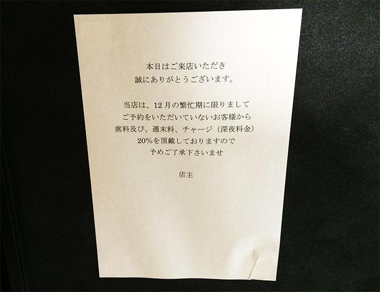 kazemonogatari3