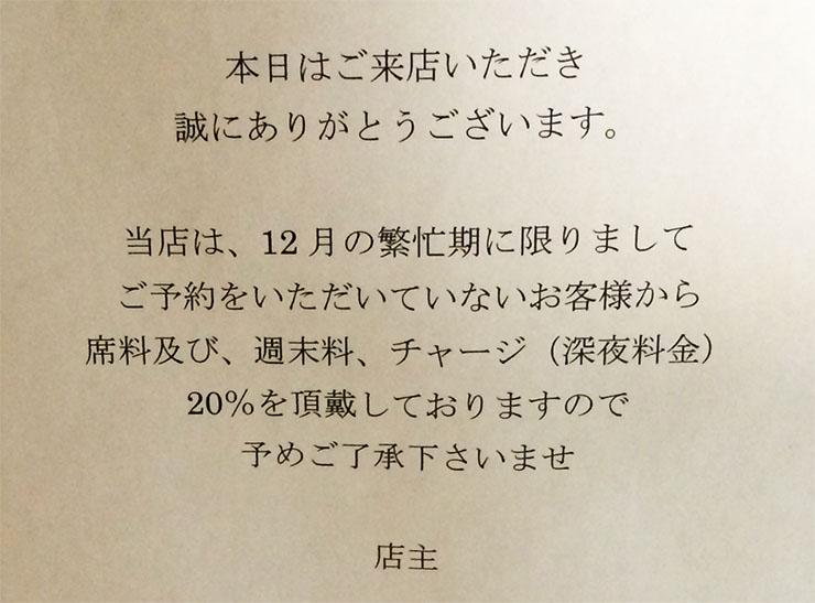 kazemonogatari7