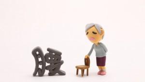 その腰痛は骨粗鬆症による腰椎圧迫骨折が原因かも