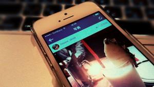 こじはる! 松井玲奈! きゃりーぱみゅぱみゅ! オシャレ系アイドルのinstagram動画活用が秀逸
