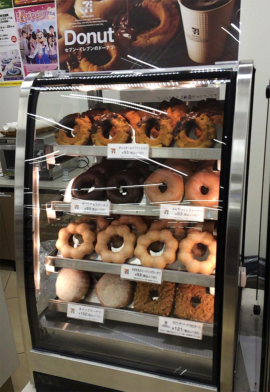 セブンイレブンがミスドっぽいドーナツをテスト販売してみた結果→ 美味しすぎて毎日完売wwwwww