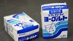 【激ウマ】ここ2~3年ずっと考えてたんだけど『会津の雪』を飲んだことがないなんて人生の半分損してるよね!