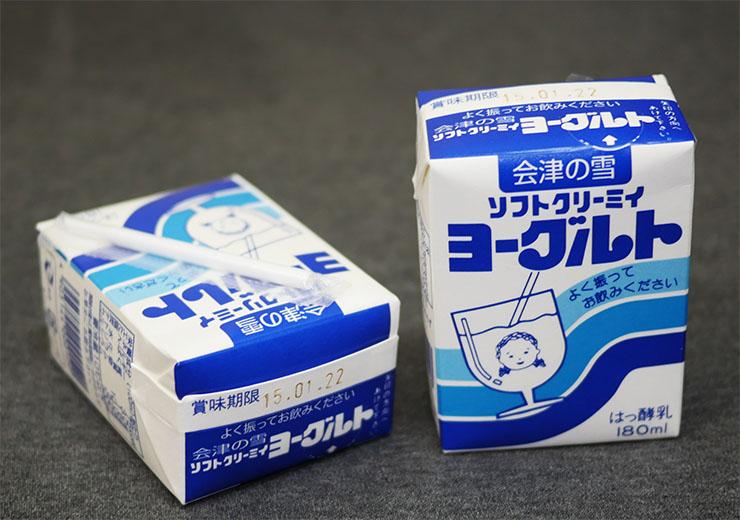 aizunoyuki2