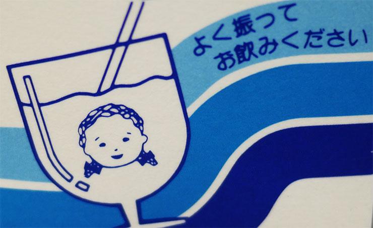 aizunoyuki3