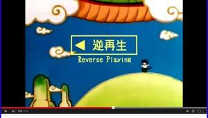 【マジかよ】アニメ『ドラゴンボールZ』エンディング曲を逆転再生すると「秘密のメッセージ」が聴こえるぞ!
