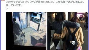 電撃ネットワークのギュウゾウさんの知人が歌舞伎町でバッグ盗難に遭う「泥棒を捕まえ損ないました。捕まえたい」