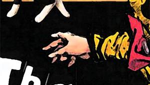 『ジョジョリオン』のジョジョに「指が6本ある」と話題に! ウルトラジャンプの表紙に注目が集まる