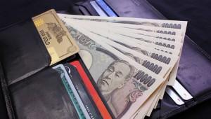 人間関係の価値をお金に換算してみた結果 → 無職がもたらす不幸度は年間660万円の損失!
