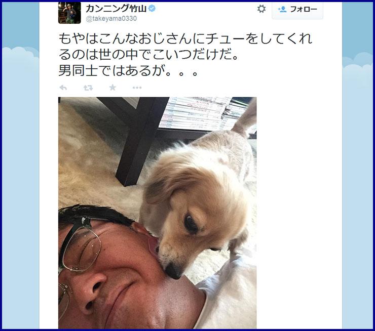 takeyama-kiss