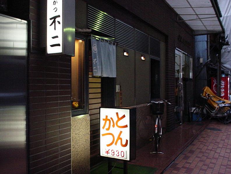 tonkatsu11