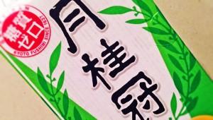 日本酒なのに糖質ゼロ!『月桂冠 糖質ゼロ』を飲んでみた