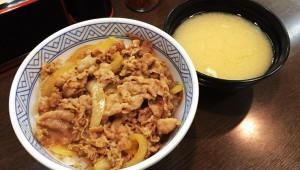 【究極グルメ】世界最強の牛丼屋『丼太郎』が激安すぎてハンパねぇ! 牛丼みそ汁付き260円(笑)