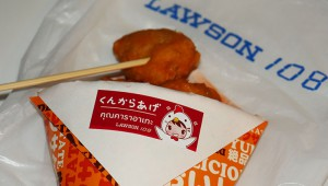 【グルメ】レジ横の「揚げ物」「焼き物」が美味しいコンビニランキングトップ10