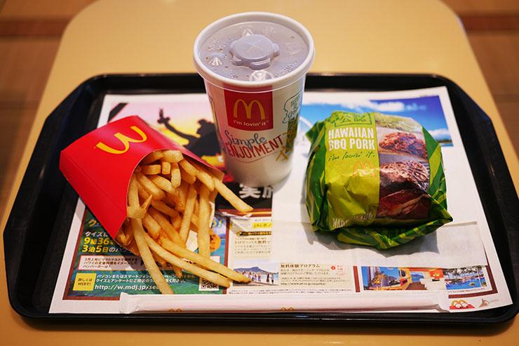 mcdonalds-hawaii-burger1