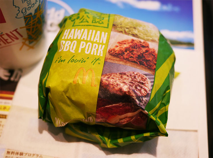 mcdonalds-hawaii-burger2
