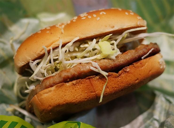 mcdonalds-hawaii-burger3